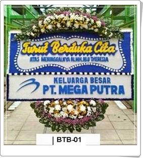 Toko Bunga Dukuh Jakarta Timur 24 Jam