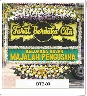 Toko Bunga Limo Depok Jawa Barat